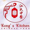 Kong's Kitchen