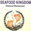 Seafood Kingdom